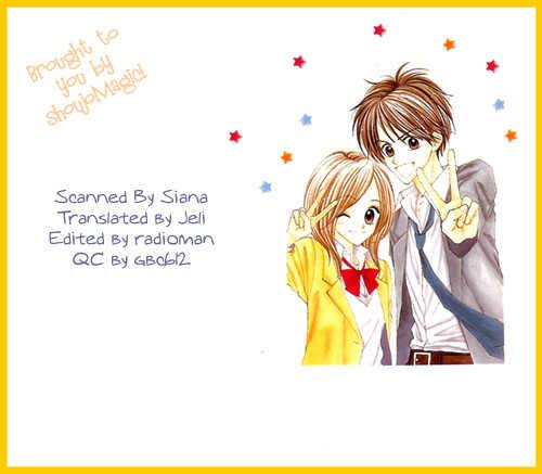 Sakuragaoka Angels 4 Page 2