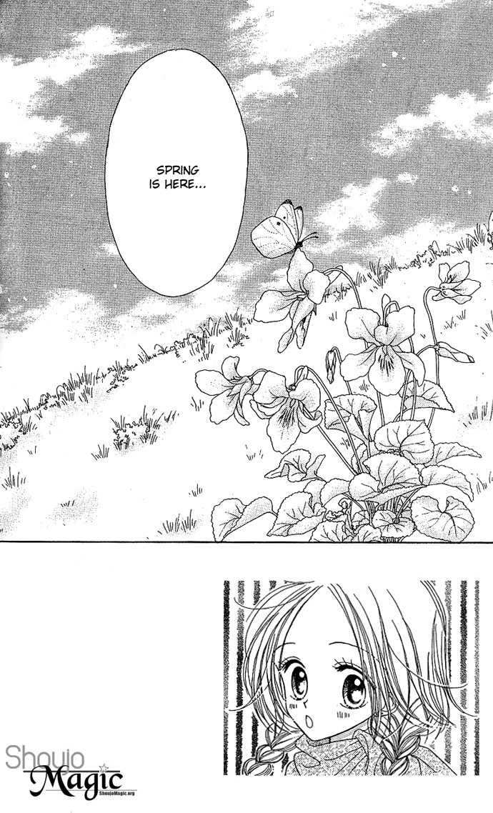 Sakuragaoka Angels 5 Page 3