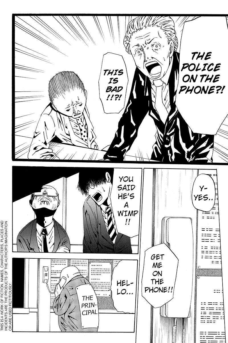 Hatsukoi Shinjuu 13 Page 2