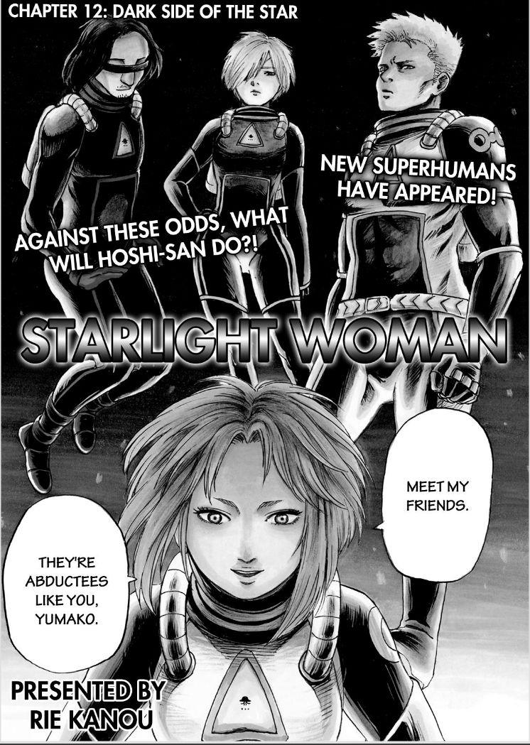 Star Light Woman 12 Page 1