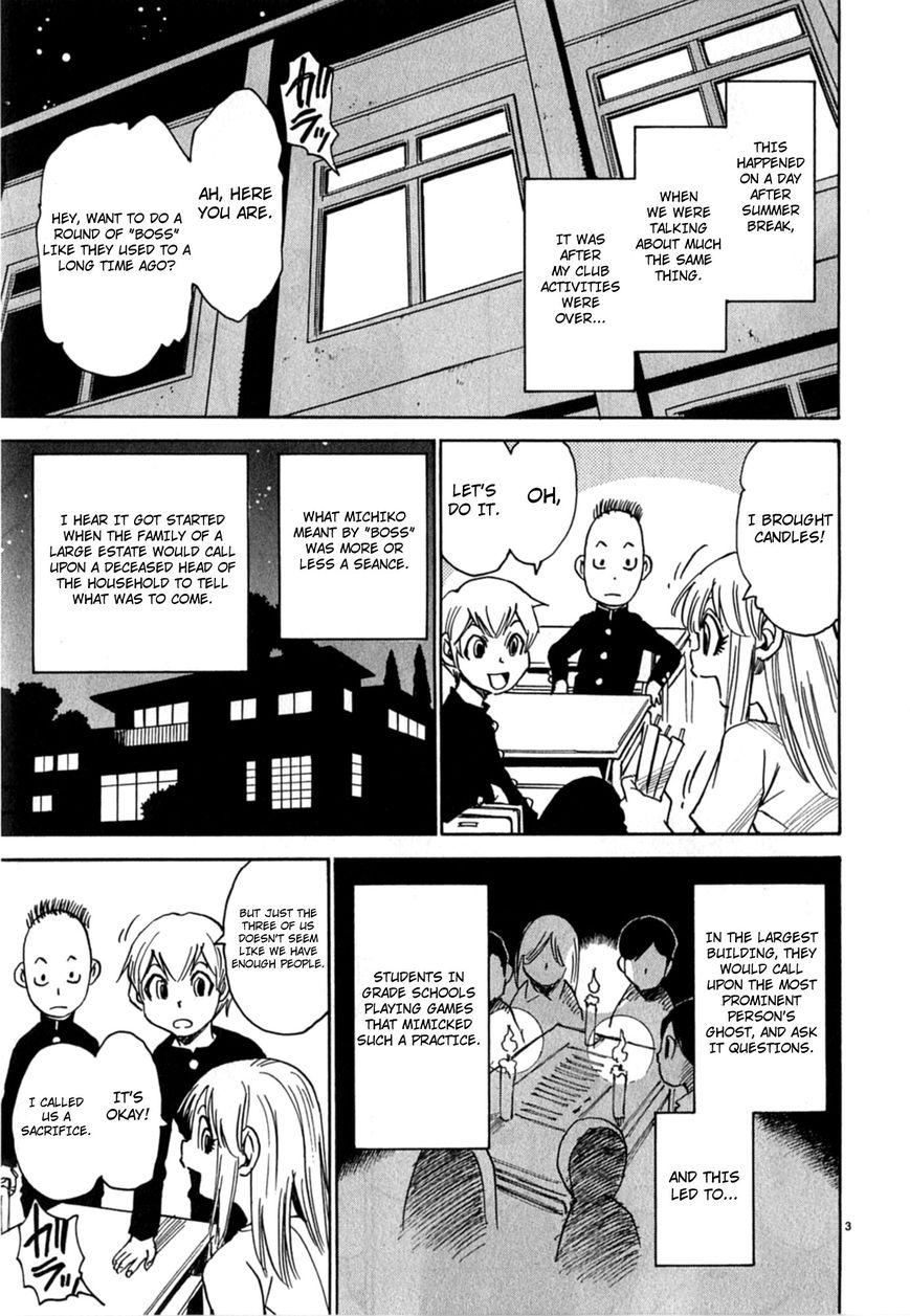 Nanako-san Teki na Nichijou Dash!! 14 Page 2