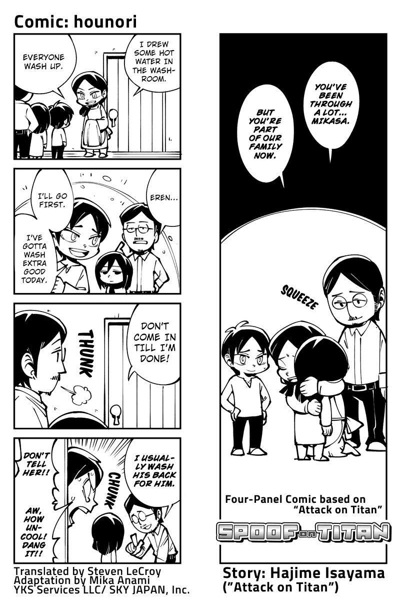 Sungeki no Kyojin 12 Page 1