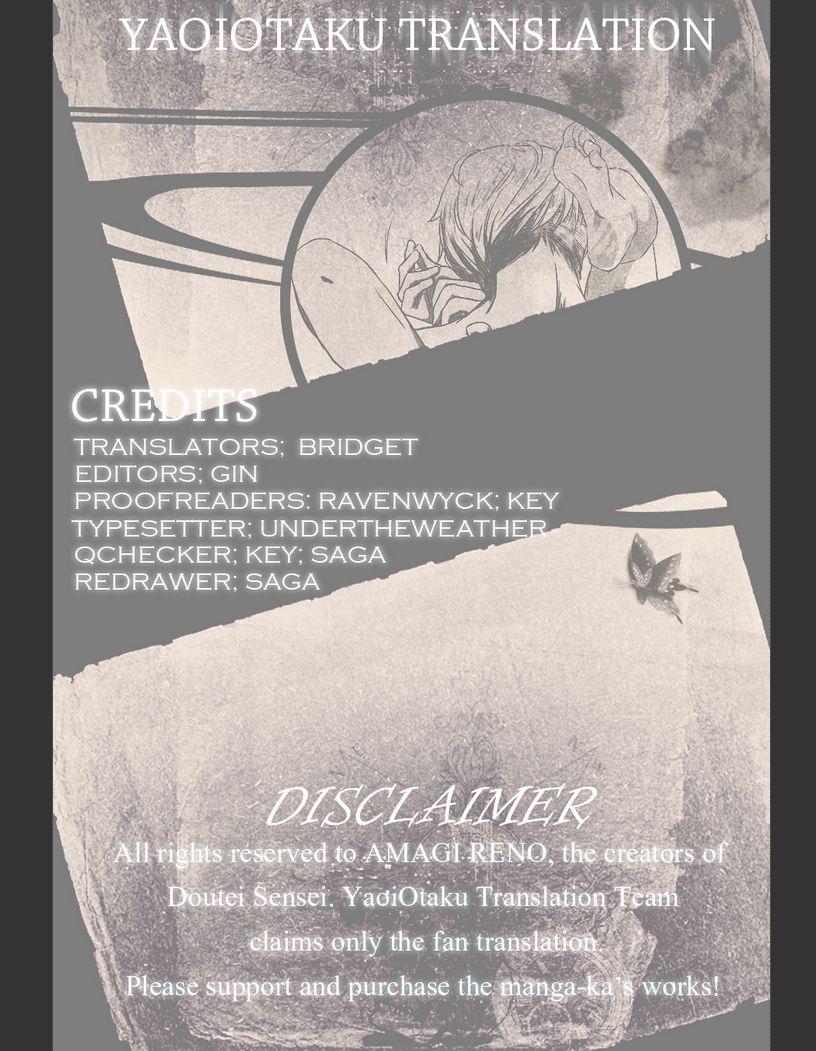 Doutei Sensei! 2 Page 1