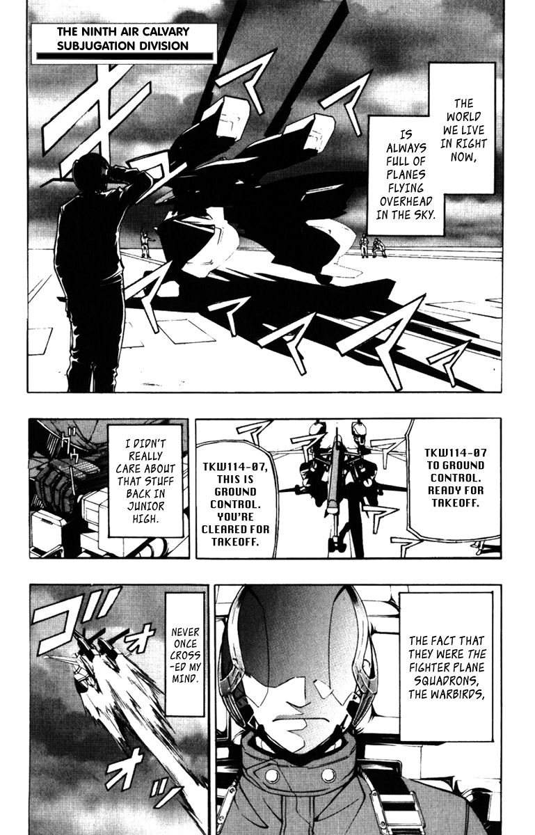 Daikusei Kuuki Heishidan 1 Page 2