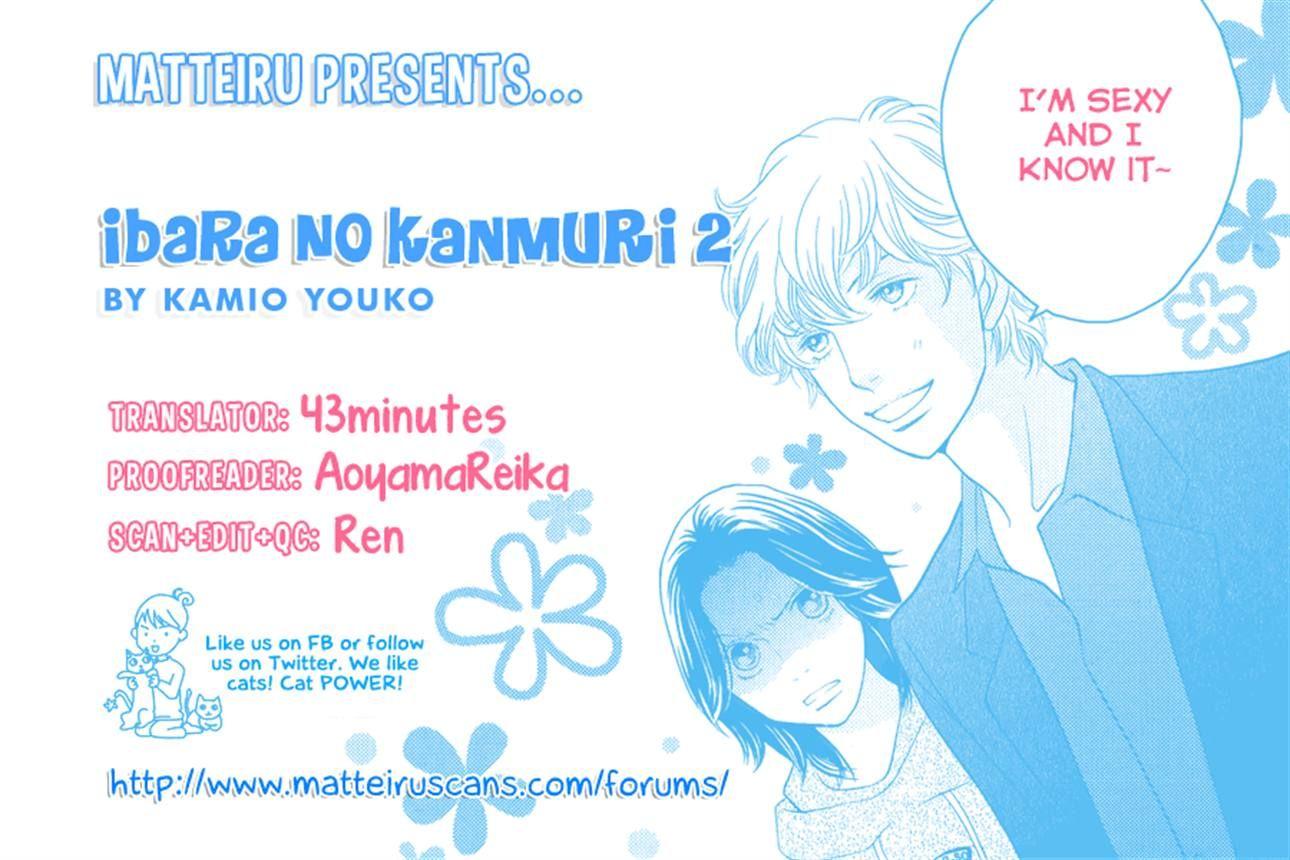 Ibara no Kanmuri 2 Page 2