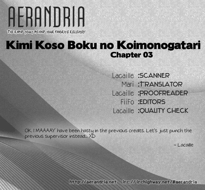Kimi Koso Boku no Koimonogatari 3 Page 2