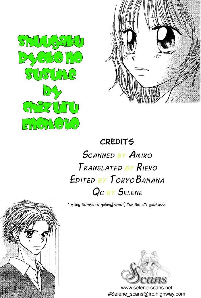 Shuugaku Ryokou no Susume 0 Page 1