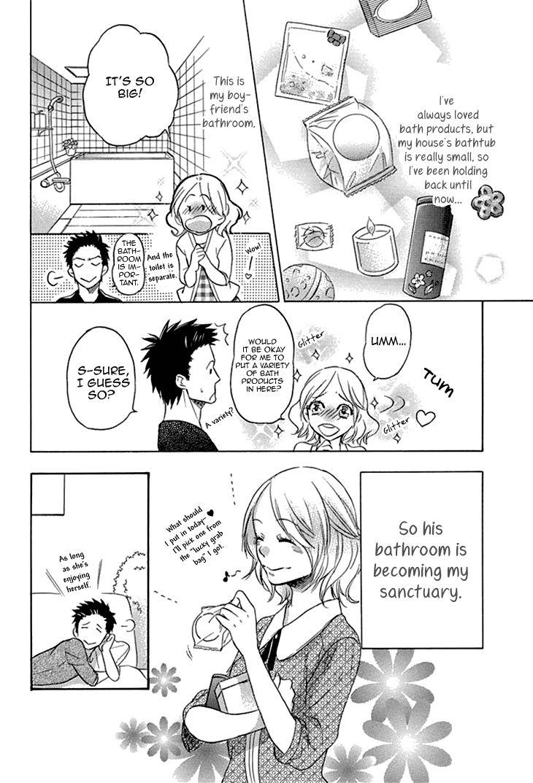 Tomodachi no Papa - Hakui no Oji-sama 2.5 Page 2