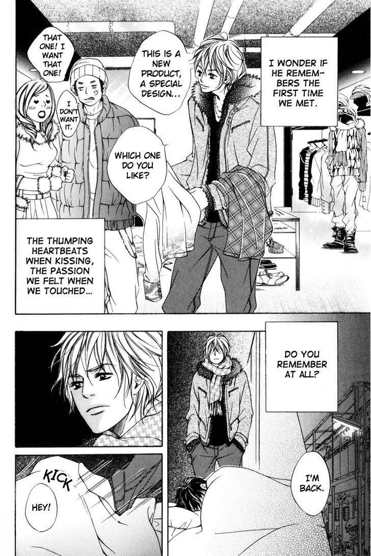 Ai no Kotoba o Uragaeshi 3 Page 2