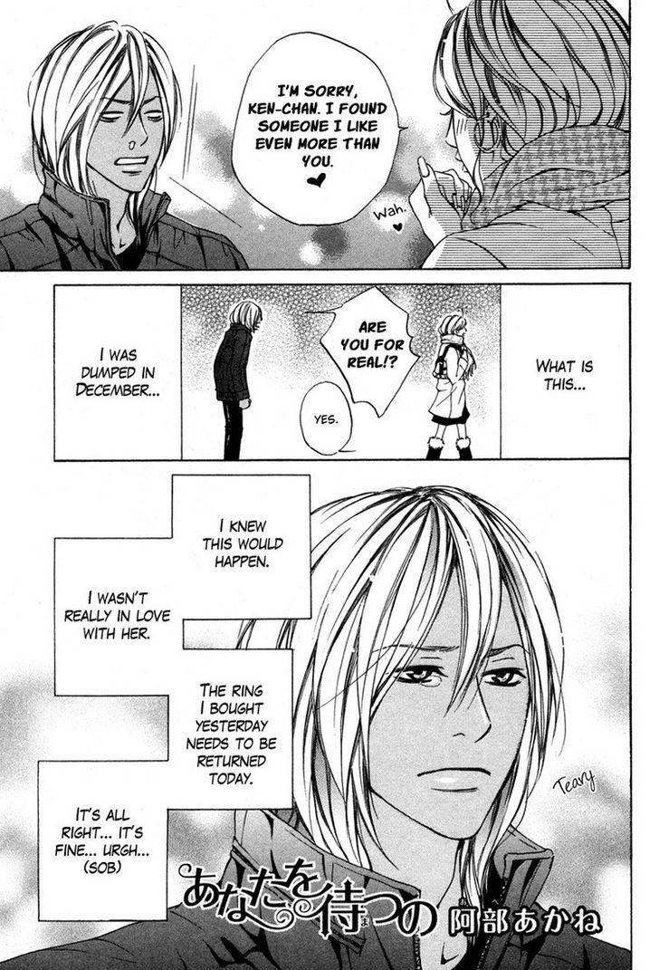 Ai no Kotoba o Uragaeshi 5 Page 2
