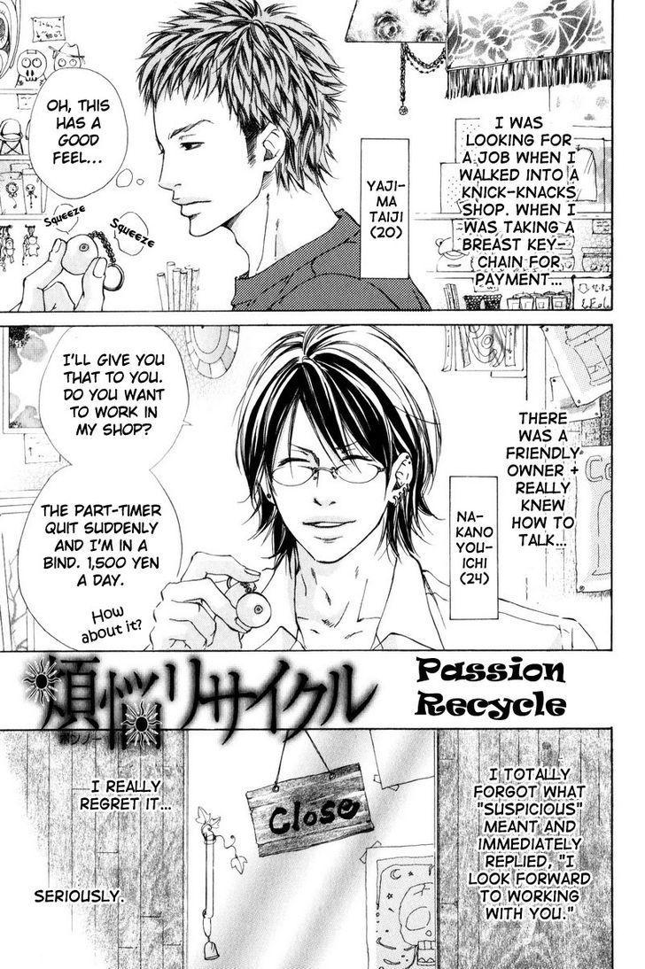 Ai no Kotoba o Uragaeshi 7 Page 1