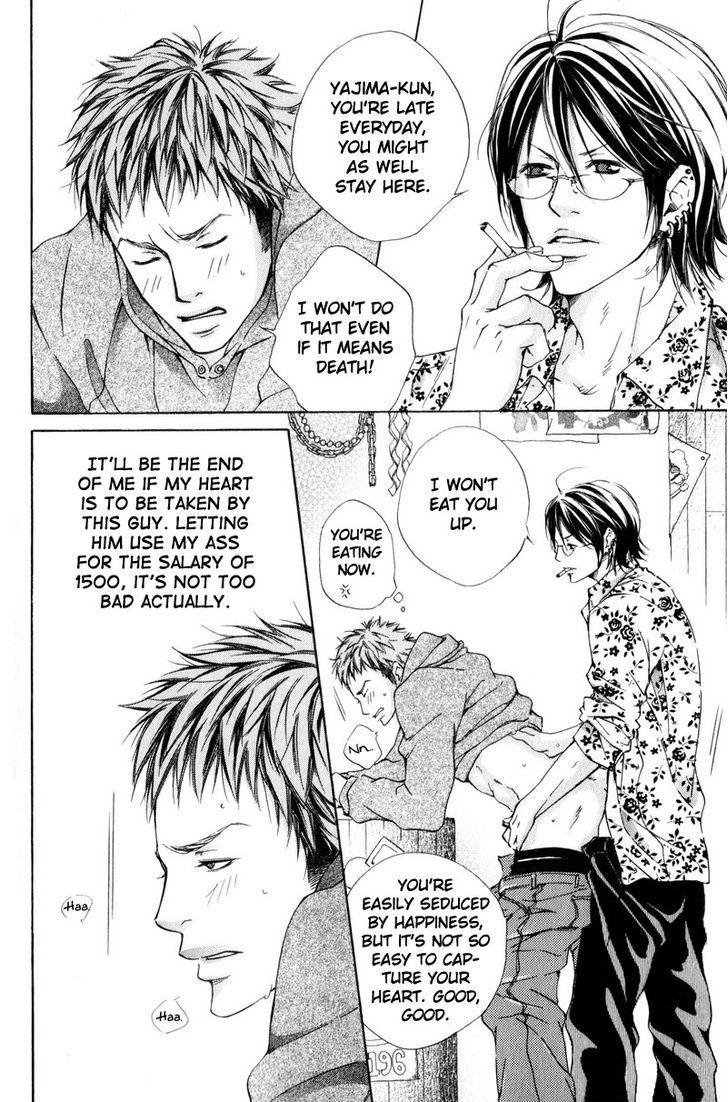 Ai no Kotoba o Uragaeshi 7 Page 2