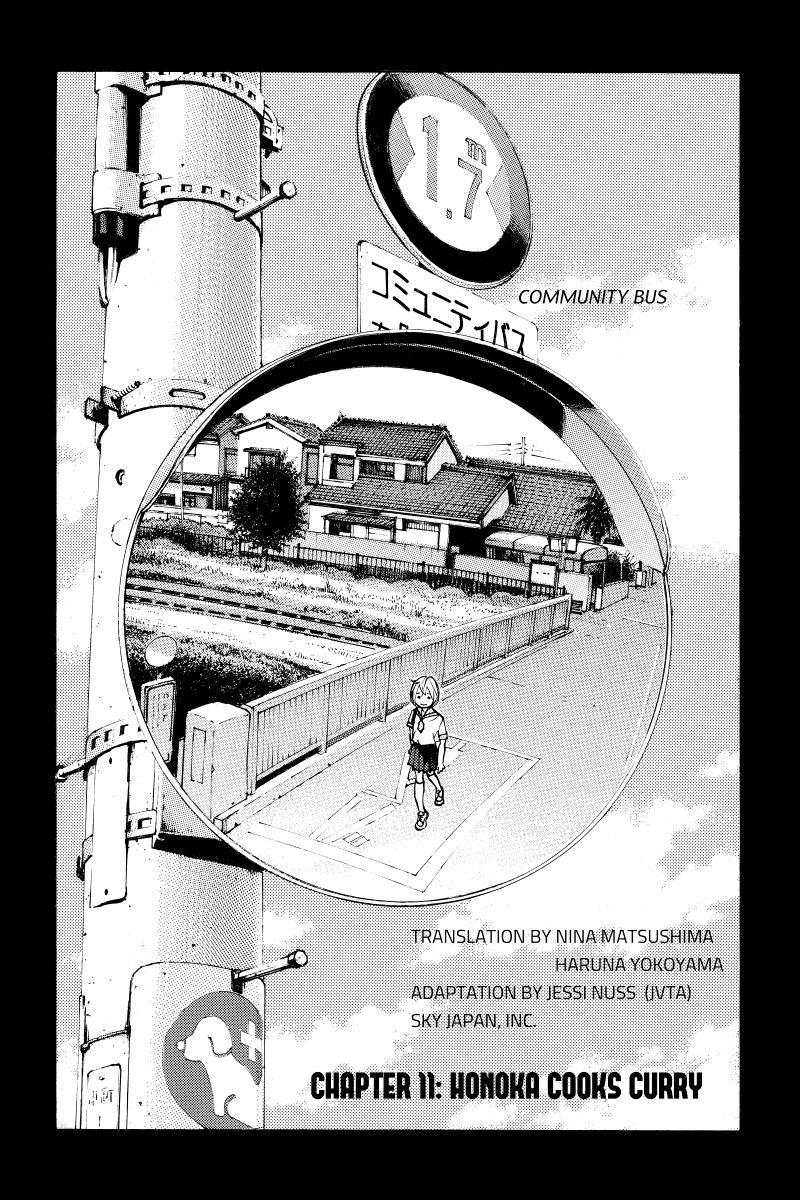 Sailor Fuku, Tokidoki Apron 11 Page 2
