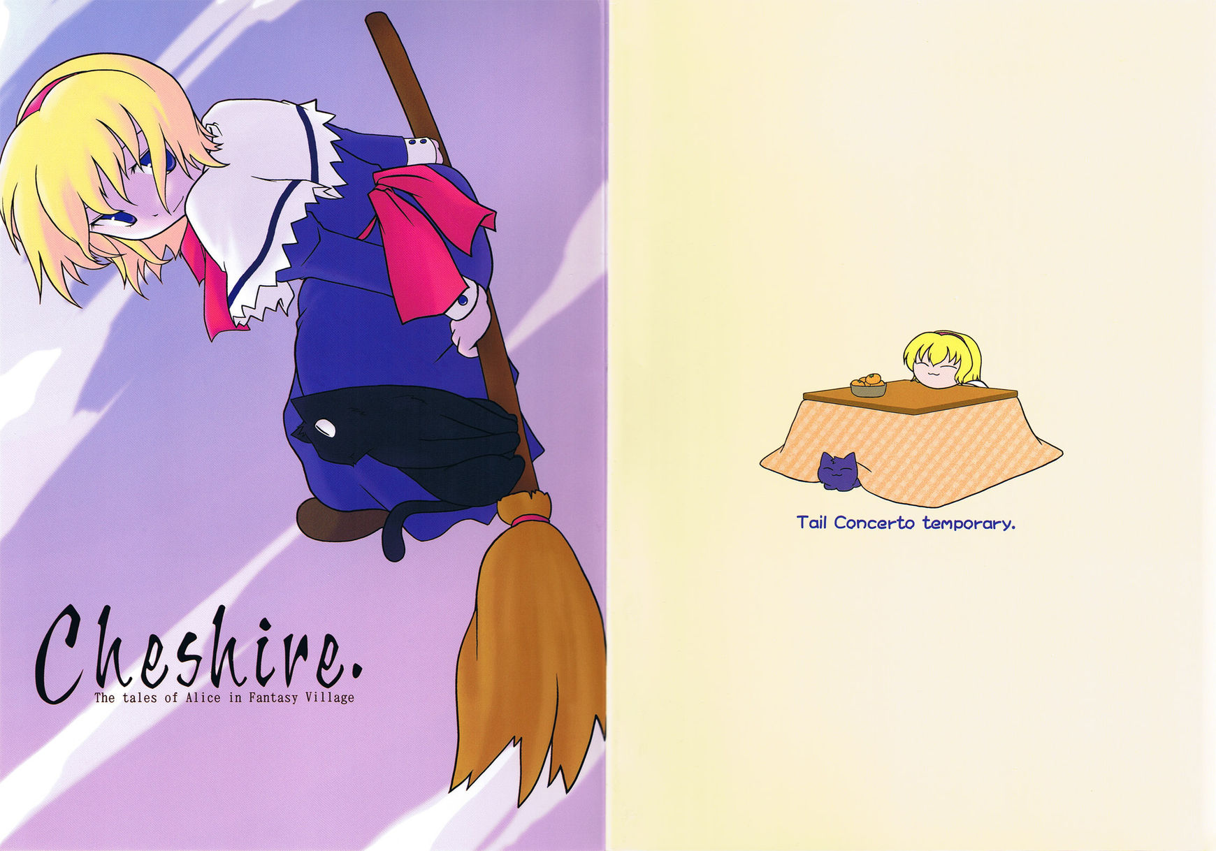 Touhou dj - Cheshire 1 Page 1