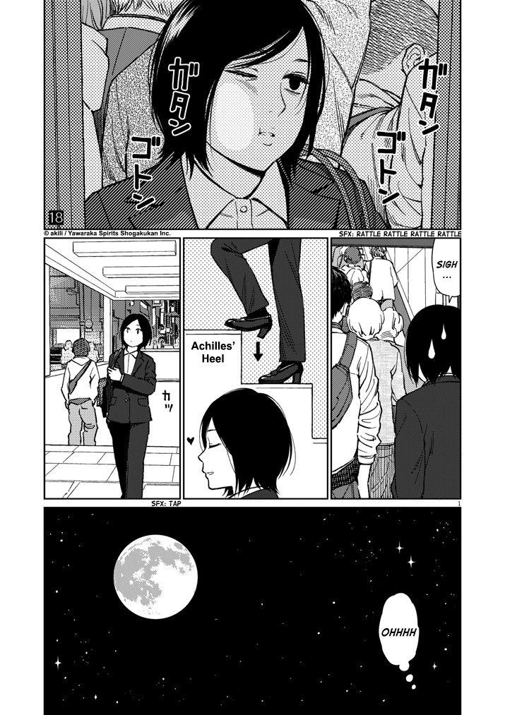 Stretch 18 Page 2