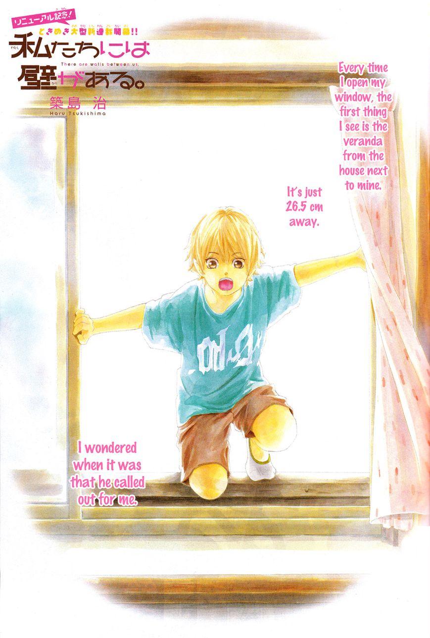 Watashitachi ni wa Kabe ga Aru. 1 Page 1