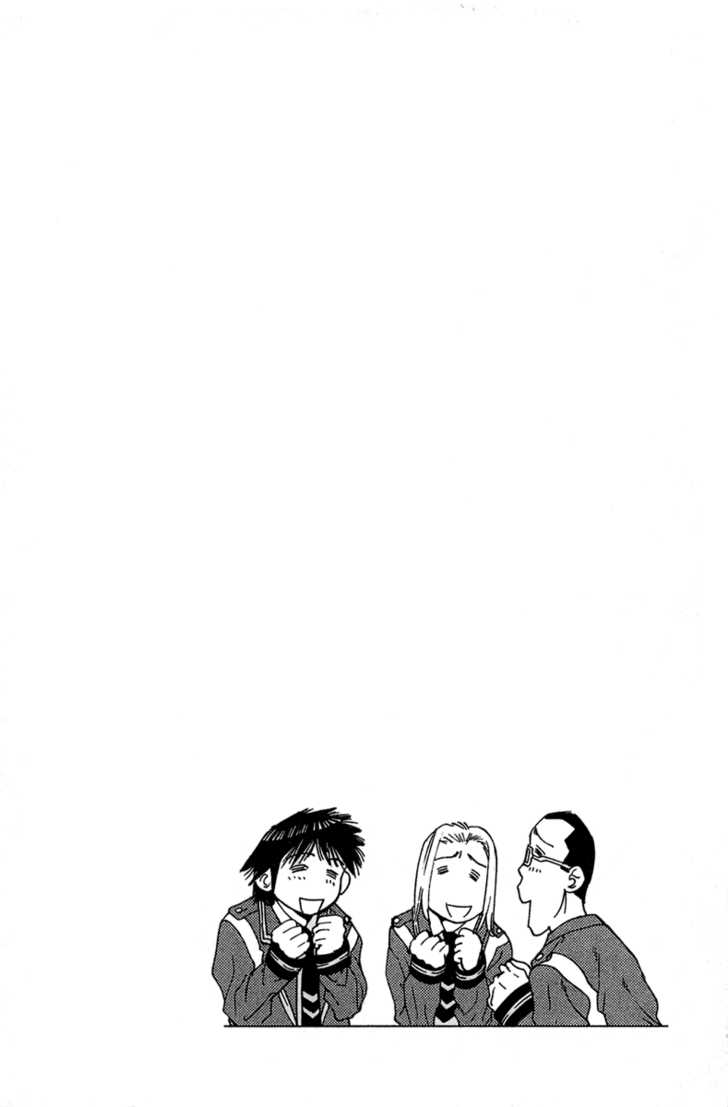 Gacha Gacha 16 Page 2