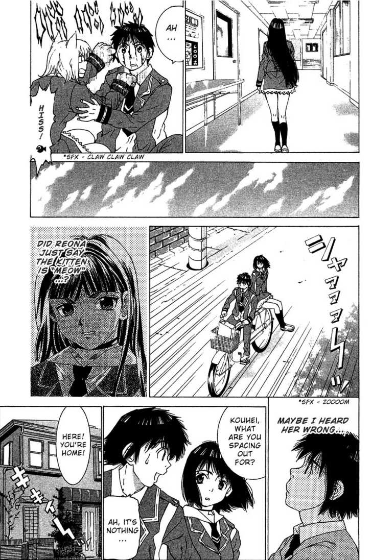 Gacha Gacha 17 Page 3