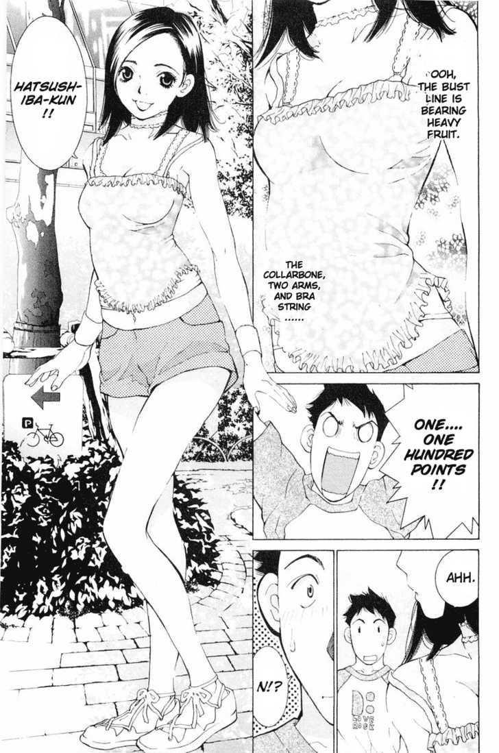 Gacha Gacha 12 Page 3