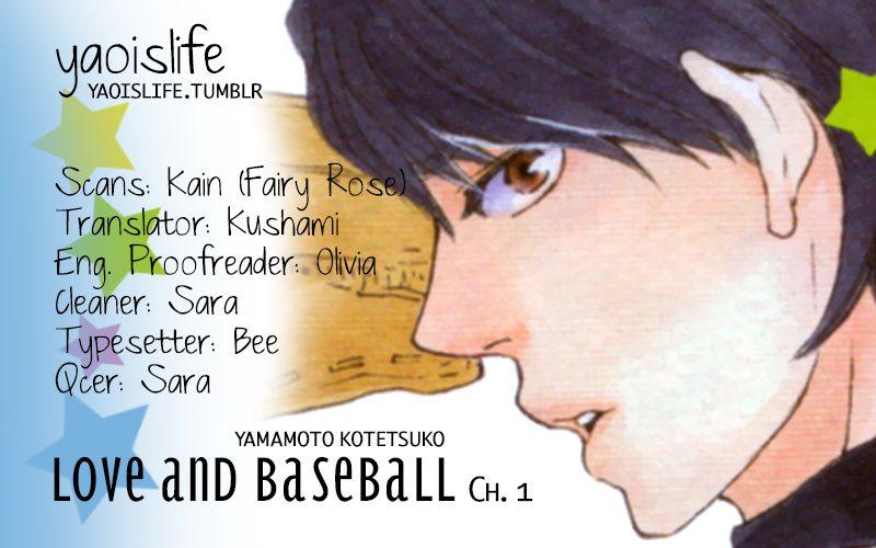 Love and Baseball 1 Page 1