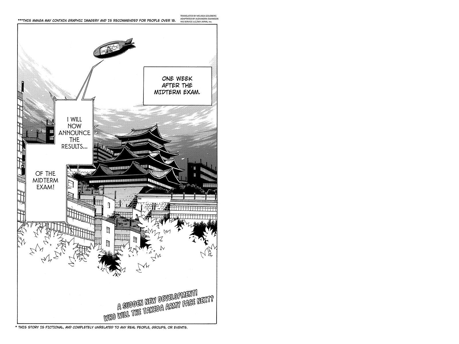 Take Dake Dake! - Takedakei Gentei 13 Page 1