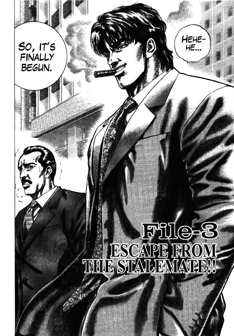 Nakabo Rintaro 3 Page 2