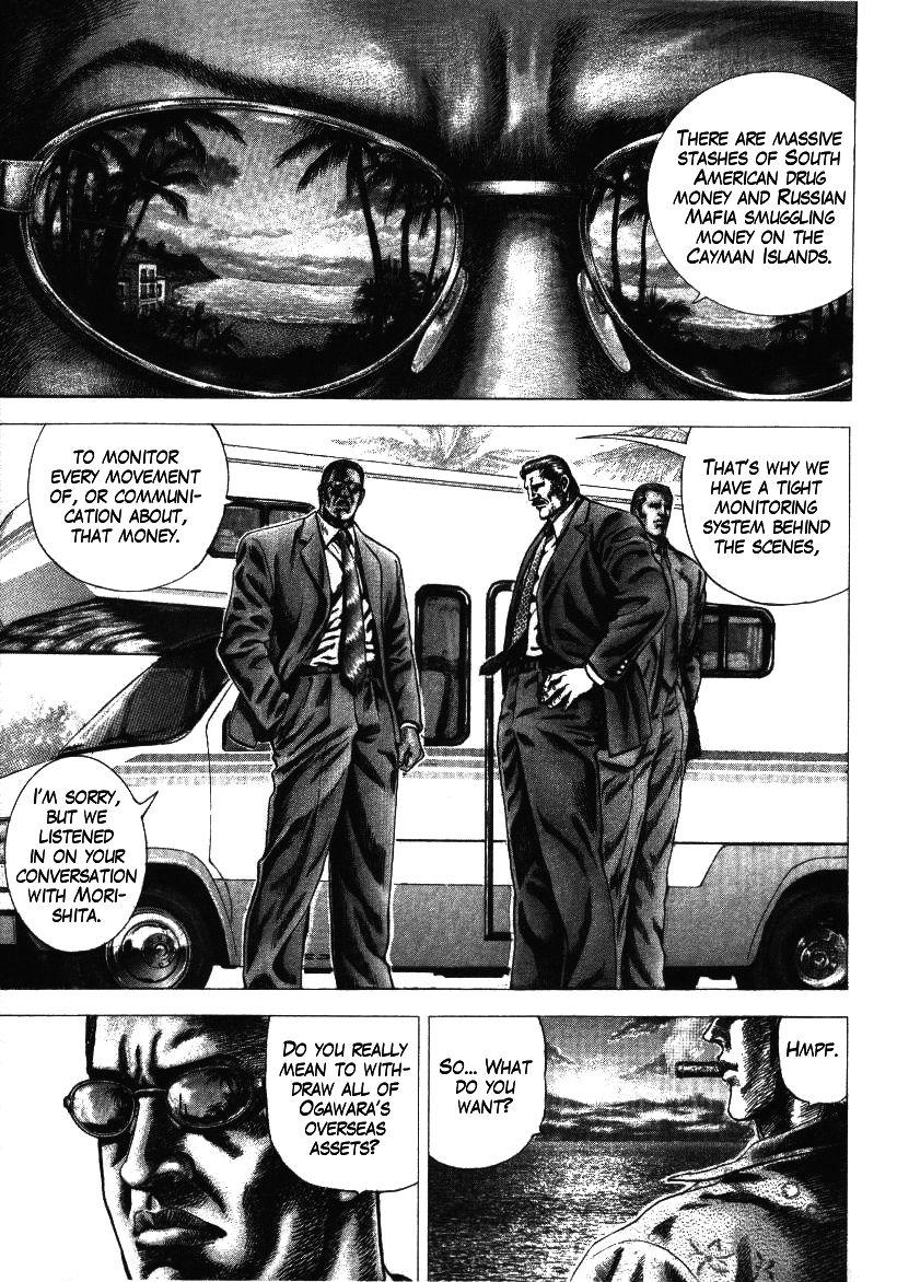 Nakabo Rintaro 8 Page 1