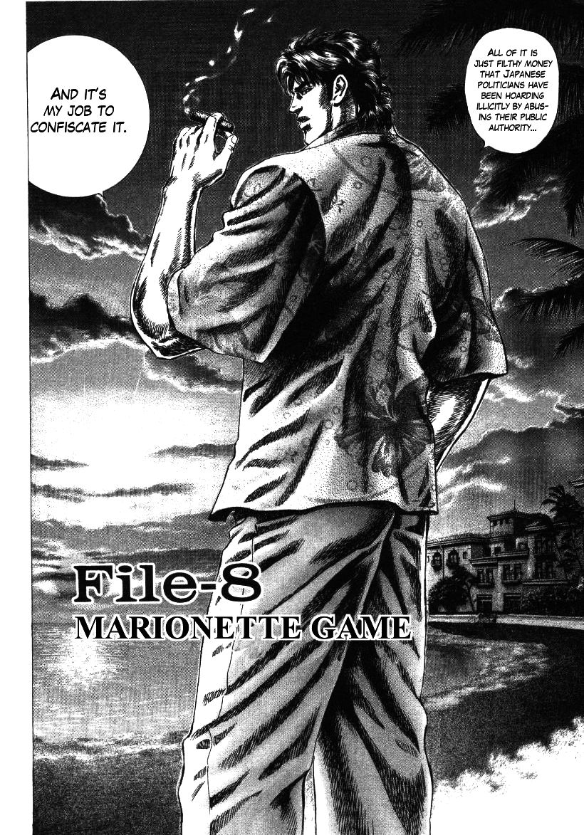 Nakabo Rintaro 8 Page 2