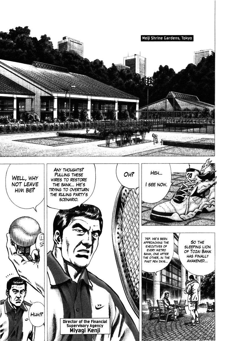 Nakabo Rintaro 14 Page 1