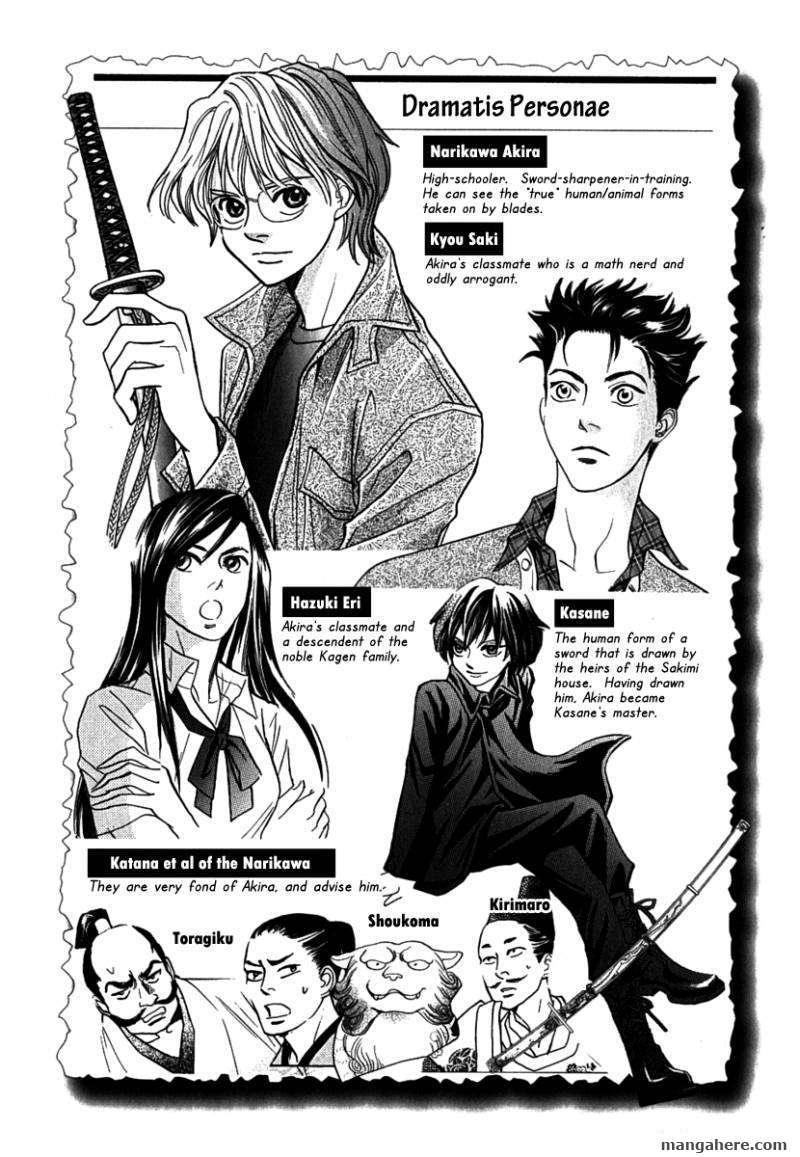Katana 11 Page 4