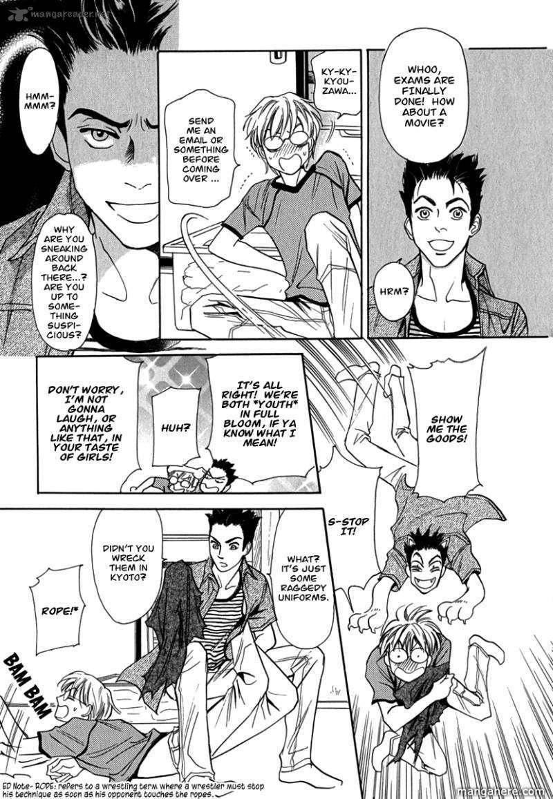 Katana 12 Page 3