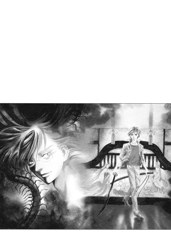 Katana 14 Page 3