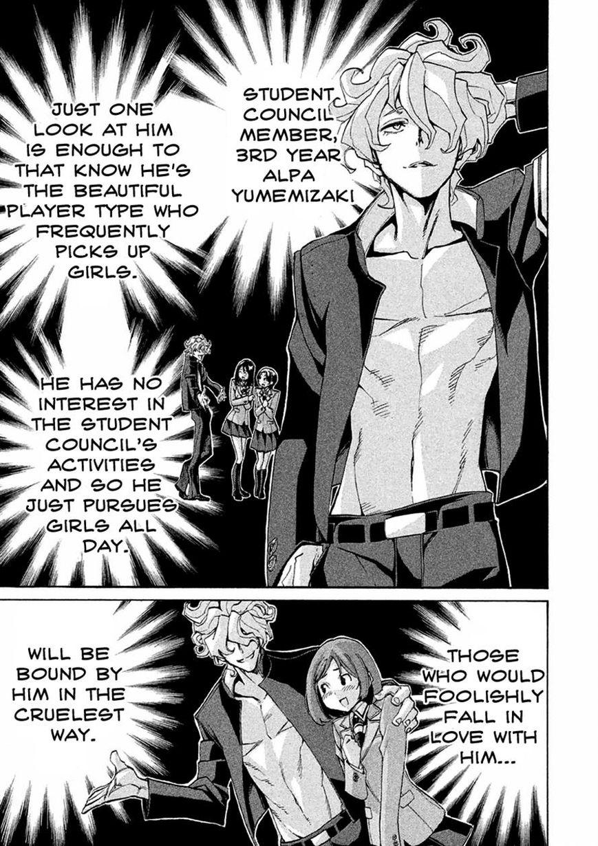 Sentou Hakai Gakuen Dangerosu 14 Page 1