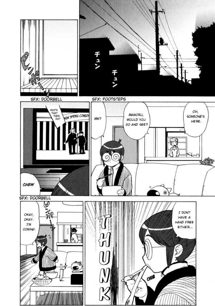 Kage Kara Mamoru! 4 Page 2