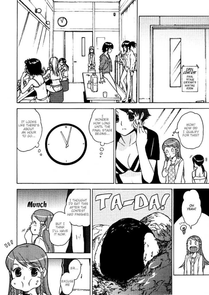 Kage Kara Mamoru! 9 Page 2