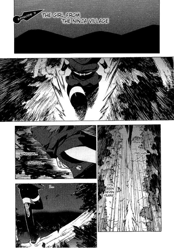 Kage Kara Mamoru! 11 Page 1