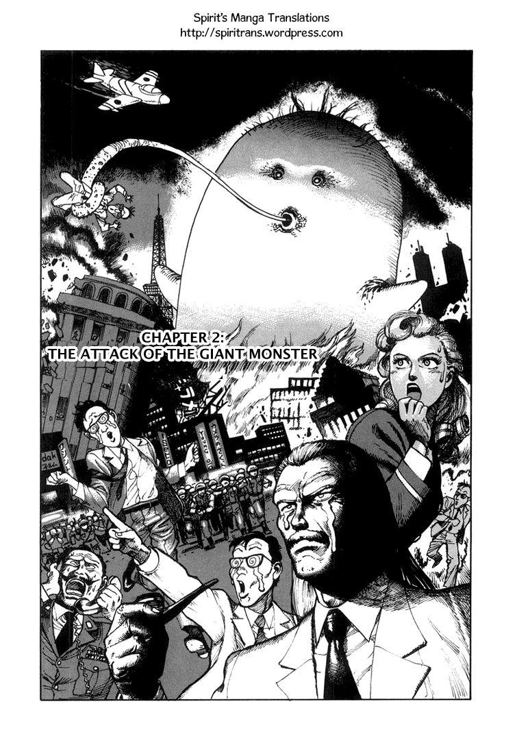 Kishiwada-hakase no Kagakuteki Aijou 2 Page 1