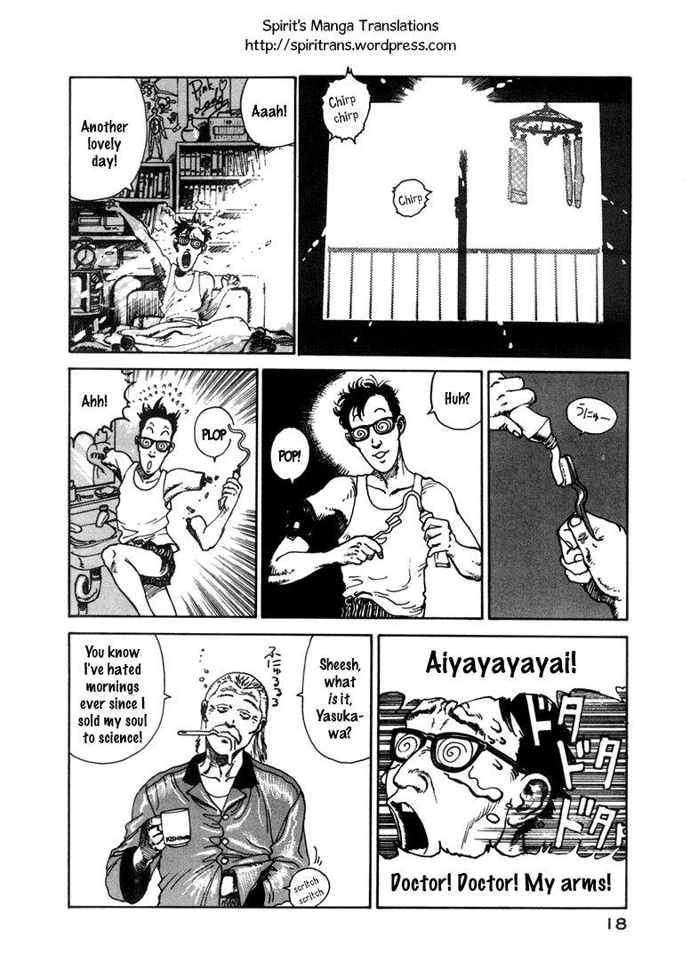 Kishiwada-hakase no Kagakuteki Aijou 3 Page 2