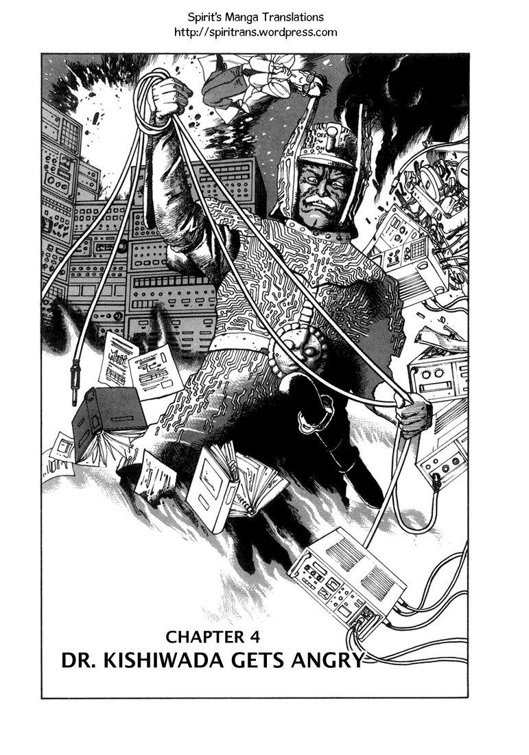 Kishiwada-hakase no Kagakuteki Aijou 4 Page 1