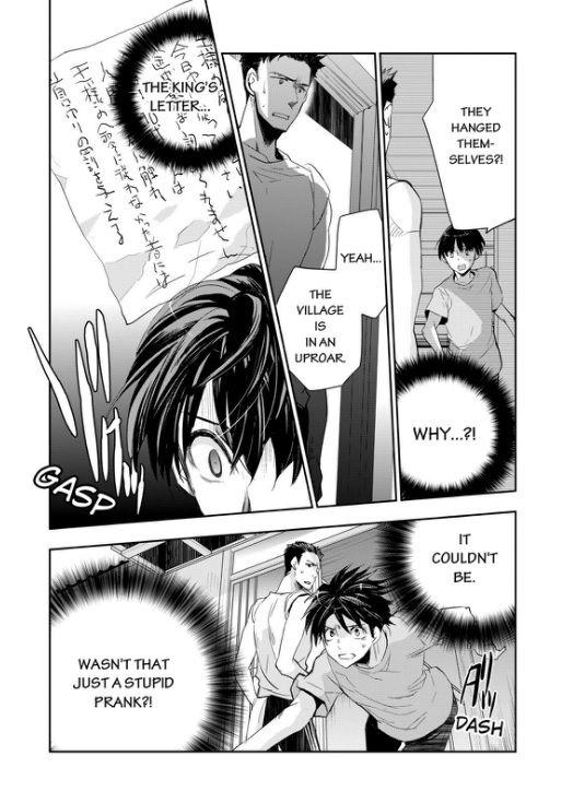 Ou-sama Game - Kigen 2 Page 1