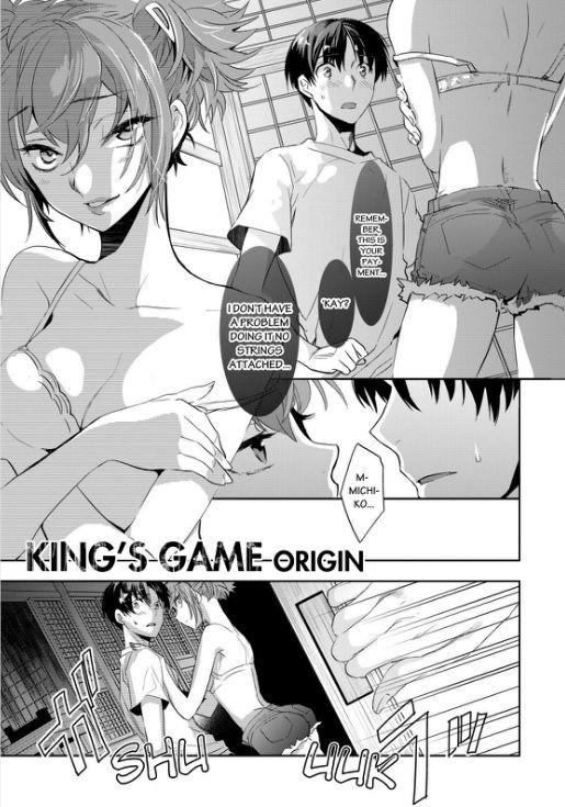 Ou-sama Game - Kigen 8 Page 1