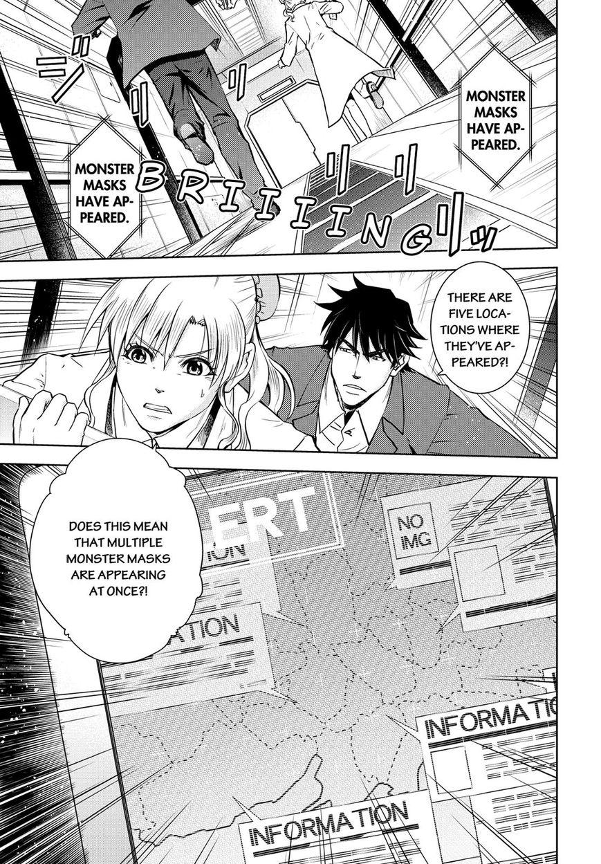 Action Kamen 9 Page 1