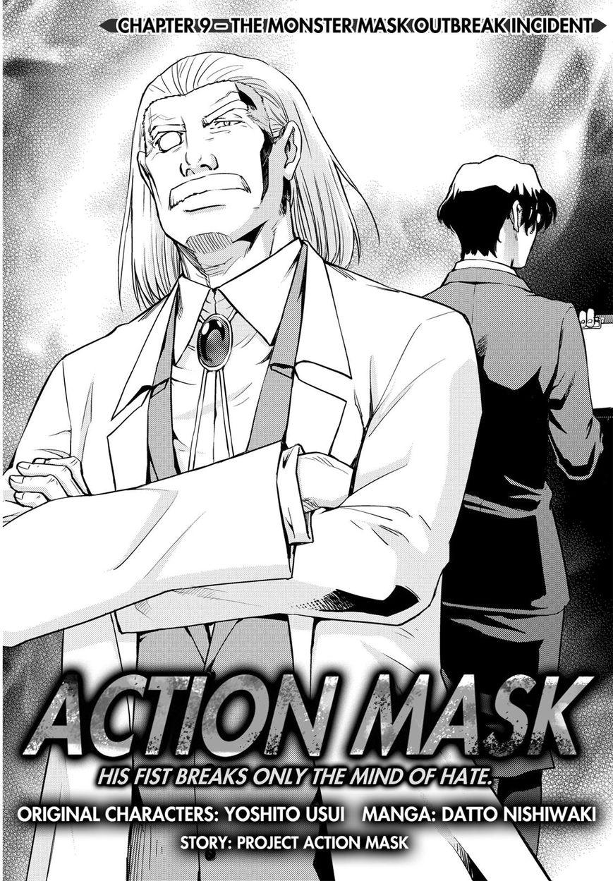 Action Kamen 9 Page 2