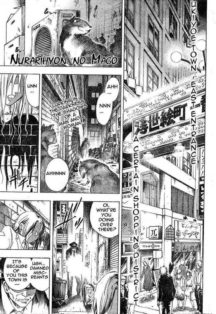 Nurarihyon no Mago 6 Page 1