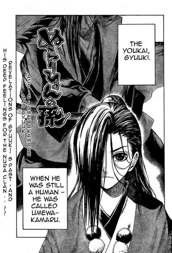 Nurarihyon no Mago 16 Page 1