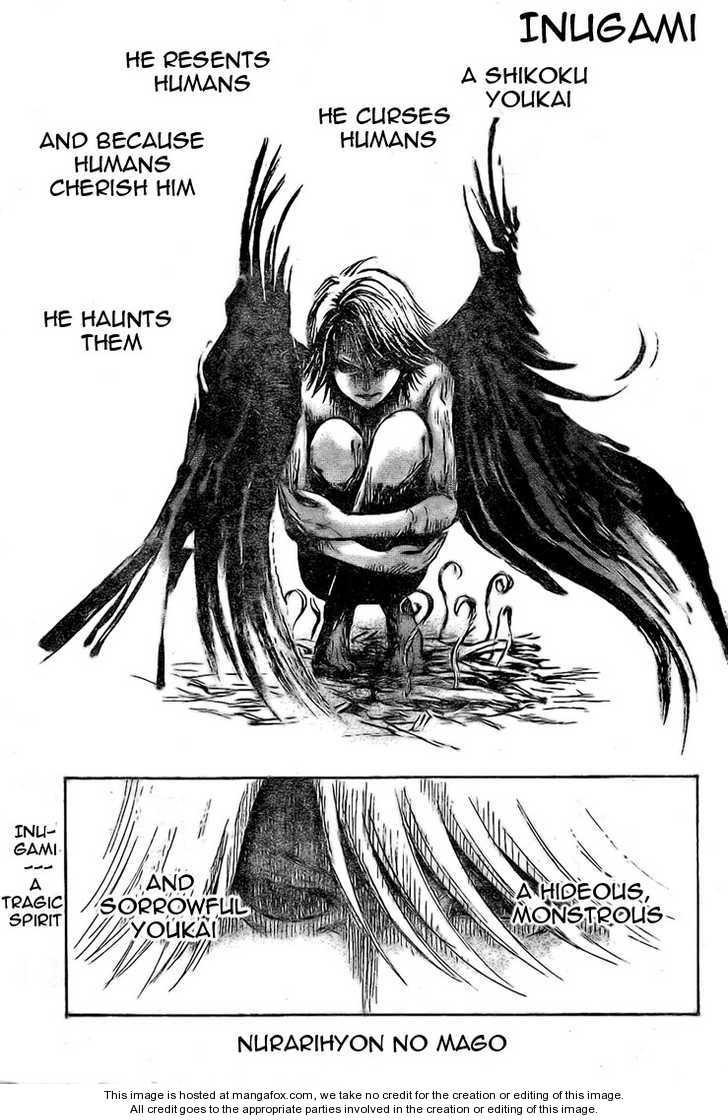 Nurarihyon no Mago 34 Page 1