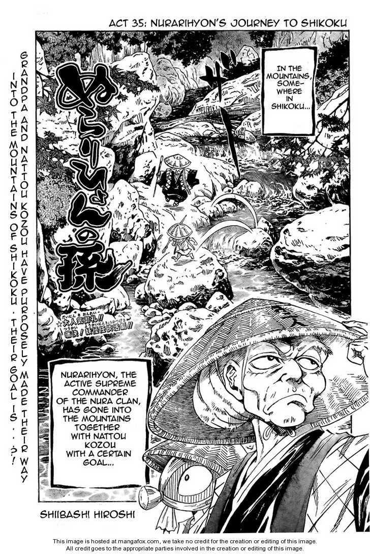 Nurarihyon no Mago 35 Page 1