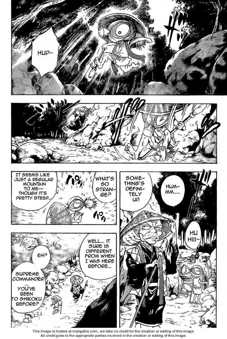 Nurarihyon no Mago 35 Page 2