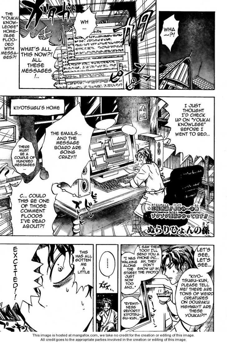 Nurarihyon no Mago 43 Page 1