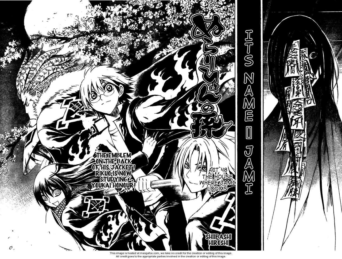Nurarihyon no Mago 48 Page 2